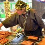 Fleisch-Japan